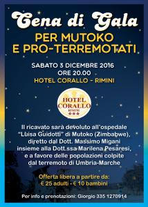 cena-di-gala-hotel-corallo-volantino-3-dicembre-2016